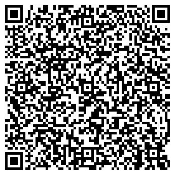 QR-код с контактной информацией организации № 18 СОЛНЫШКО ДЕТСКИЙ САД