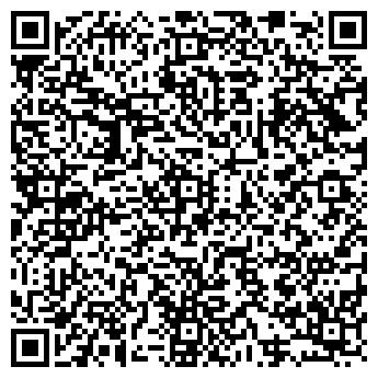 QR-код с контактной информацией организации № 31 РОСИНКА ДЕТСКИЙ САД