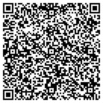 QR-код с контактной информацией организации № 45 РОДНИЧОК ДЕТСКИЙ САД