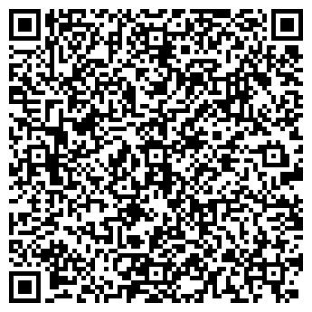 QR-код с контактной информацией организации № 47 РАДОСТЬ ДЕТСКИЙ САД
