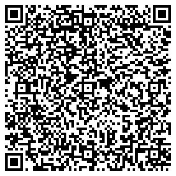 QR-код с контактной информацией организации № 13 ХЛЕБОКОМБИНАТА