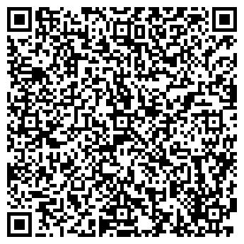 QR-код с контактной информацией организации № 42 ХЛЕБОКОМБИНАТА