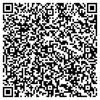 QR-код с контактной информацией организации № 48 ХЛЕБОКОМБИНАТА