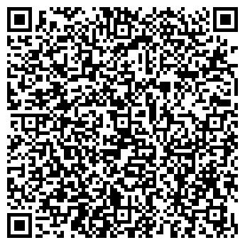 QR-код с контактной информацией организации № 57 ХЛЕБОКОМБИНАТА