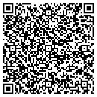 QR-код с контактной информацией организации № 10 ГОРОДСКАЯ