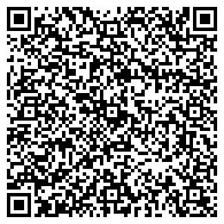 QR-код с контактной информацией организации ЦЕНТРА ОБЩЕНИЯ