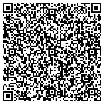 QR-код с контактной информацией организации КРЕСТЫ ЭКСПЛУАТАЦИОННЫЙ УЧАСТОК МР № 16