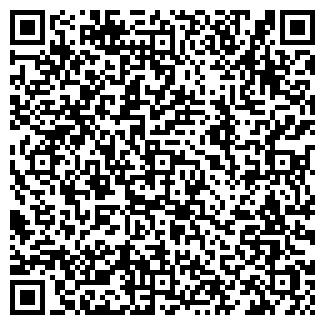 QR-код с контактной информацией организации ВЕСТКОМ, ОАО