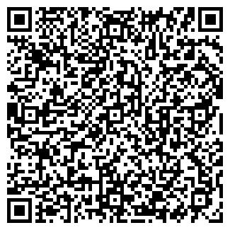 QR-код с контактной информацией организации ГАРАНТ-АВТО, ООО