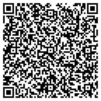 QR-код с контактной информацией организации МЕНАТОП ПЛЮС