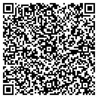 QR-код с контактной информацией организации ПРОПАН, ООО