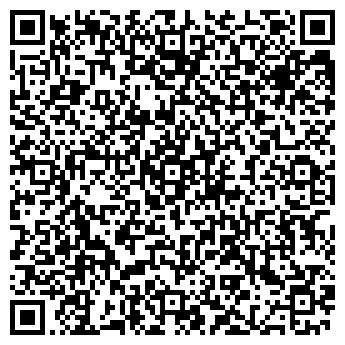 QR-код с контактной информацией организации ТОРГСЕРВИС-ПЛЮС, ООО