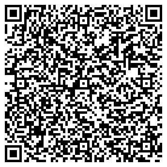 QR-код с контактной информацией организации ПРОЕКТКАНСЛЕР, ООО