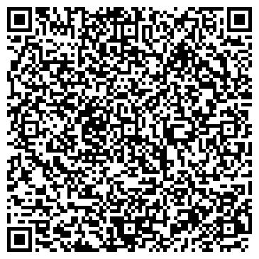 QR-код с контактной информацией организации ДОМ РЕМЕСЕЛ ОБЛАСТНОЙ ЦЕНТР НАРОДНОГО ТВОРЧЕСТВА