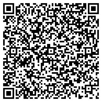 QR-код с контактной информацией организации САВВА СУ, ООО