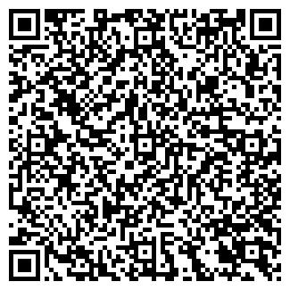 QR-код с контактной информацией организации ООО ИНВЕСТ СЕРВИС