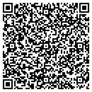QR-код с контактной информацией организации ТРЕСТ-44, ЗАО