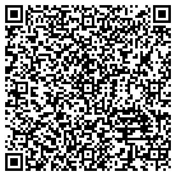 QR-код с контактной информацией организации РЕМСТРОЙГАРАНТ, ООО