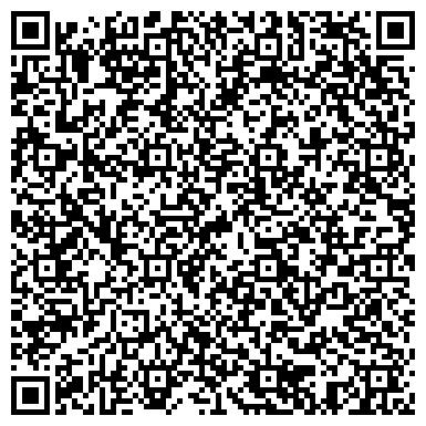 QR-код с контактной информацией организации РЕСТАВРАЦИЯ ХУДОЖЕСТВЕННО-ПРОИЗВОДСТВЕННЫЙ КООПЕРАТИВ
