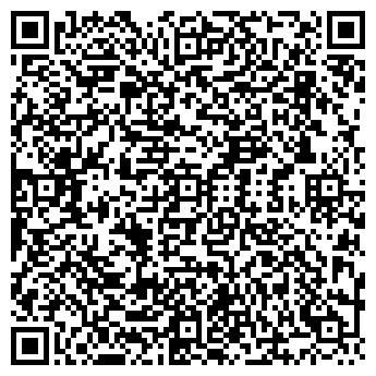 QR-код с контактной информацией организации ЮВЕЛИРТОРГ ЯНТАРЬ