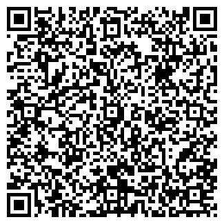 QR-код с контактной информацией организации ОНТАРИО -В, ООО