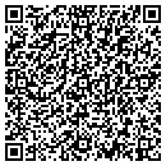 QR-код с контактной информацией организации КОРОНА-Д, ЧП