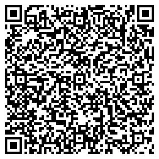 QR-код с контактной информацией организации АЭРОКОНТРОЛЬ