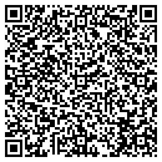 QR-код с контактной информацией организации ЧЕТЫРЕ УГЛА