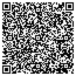 QR-код с контактной информацией организации ООО МЕГАТРОН