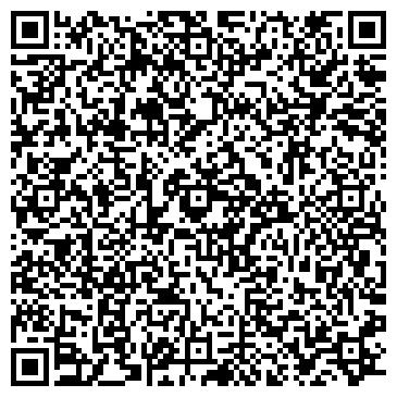 QR-код с контактной информацией организации ДОРОЖНО-РЕМОНТНО-СТРОИТЕЛЬНОЕ ПРЕДПРИЯТИЕ, ФГУ