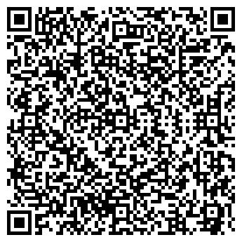 QR-код с контактной информацией организации ПСКОВРЫБТРАНС, ООО
