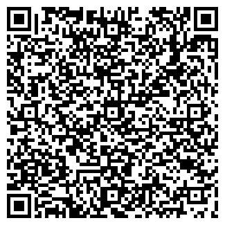 QR-код с контактной информацией организации № 24 ЗАВЕЛИЧЬЕ