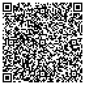 QR-код с контактной информацией организации № 39 ВЕТЕРАН