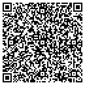 QR-код с контактной информацией организации № 55 МАЯК