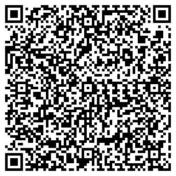 QR-код с контактной информацией организации ДОМ ОБОЕВ ООО АКВИ