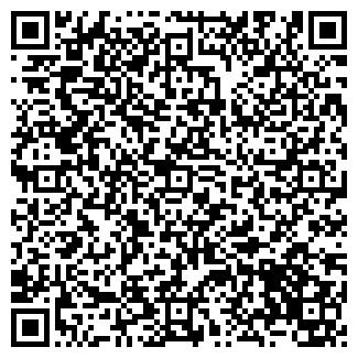 QR-код с контактной информацией организации ПСКОВКНИГА