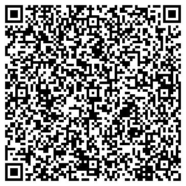 QR-код с контактной информацией организации ДОНА ТОРГОВО-ПРОМЫШЛЕННОЕ ПРЕДПРИЯТИЕ, ООО