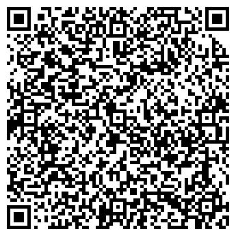QR-код с контактной информацией организации АЛПА-ПСКОВ ТРАНЗИТ, ООО