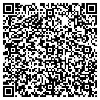 QR-код с контактной информацией организации РУБЕЖ-Т, ООО
