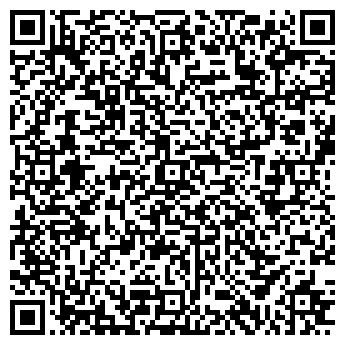 QR-код с контактной информацией организации ЦЕНТР СЕРТИФИКАЦИИ, ООО