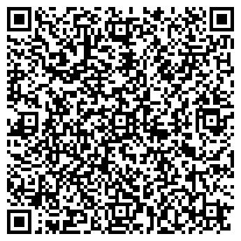 QR-код с контактной информацией организации АЛПО-СЕРВИС, ООО