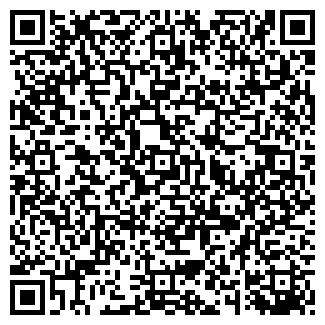 QR-код с контактной информацией организации ДОСПЕЦСТРОЙ, ООО