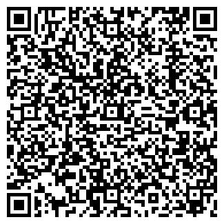 QR-код с контактной информацией организации РОЗНА, ООО