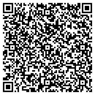QR-код с контактной информацией организации КЛАССИЧЕСКАЯ