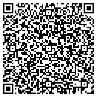 QR-код с контактной информацией организации АЛКС-СЕРВИС, ООО