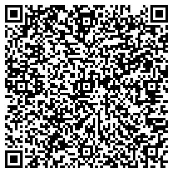 QR-код с контактной информацией организации СЕВЕР ТВМ-КОМПЛЕКС, ООО