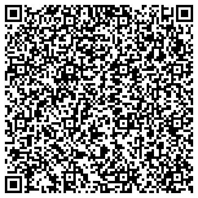 QR-код с контактной информацией организации СЕВЕРО-ЗАПАДНЫЙ БАНК СБЕРБАНКА РОССИИ ПСКОВСКОЕ ОТДЕЛЕНИЕ № 8630 ФИЛИАЛ № 8630/01546