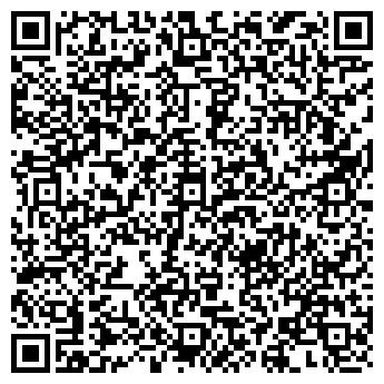 QR-код с контактной информацией организации № 10 УПРАВЛЕНИЕ МИКРОРАЙОНА