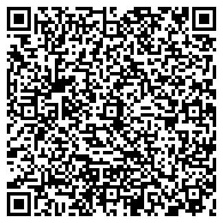 QR-код с контактной информацией организации РУБУС, ООО
