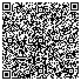 QR-код с контактной информацией организации № 3 УПРАВЛЕНИЕ МИКРОРАЙОНА